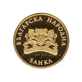 1999 - 120 Years Bulgarian National Bank Bulgarian Coin Reverse