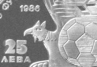 Two versions of the coin - With and without the year 1986 - Bulgarian Coins.com