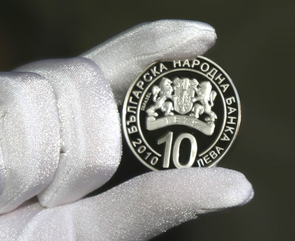 Official presentation of the 125 years Bulgarian unification coin - Bulgarian Coins.com