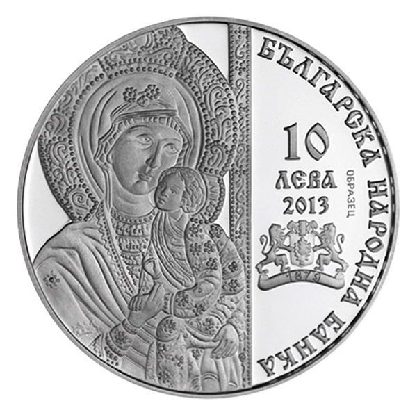 THE LATEST BACHKOVO MONASTERY COIN SELLS OUT IN TWO WEEKS!