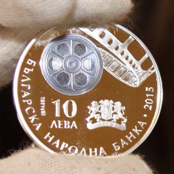 100 YEARS BULGARIAN CINEMA COIN ISSUED ON 15 JANUARY 2015