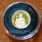 2008 - The Holy Tsar Boris I the Baptist 999 20 Leva Bulgarian Gold Coin