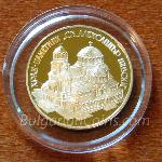 1994 - St. Alexander Nevski Cathedral 900 10,000 Leva Bulgarian Gold Coin
