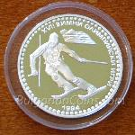 1992 - 17th Winter Olympic Games, Lillehammer (Norway), 1994: Ski-slalom 925 50 Leva Bulgarian Silver Coin