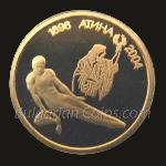 28TH SUMMER OLYMPIC GAMES, ATHENS (GREECE), 2004: GYMNASTICS � POMMEL HORSE