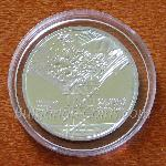 1984 - 40 Years of Socialist Bulgaria 500 25 Leva Bulgarian Silver Coin