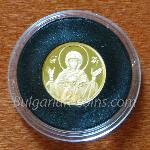 2003 - The Virgin Mary 999 20 Leva Bulgarian Gold Coin