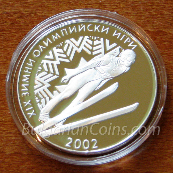 2001 - 19th Winter Olympic Games, Salt Lake City (USA), 2002: Ski Jump Bulgarian Coin Reverse