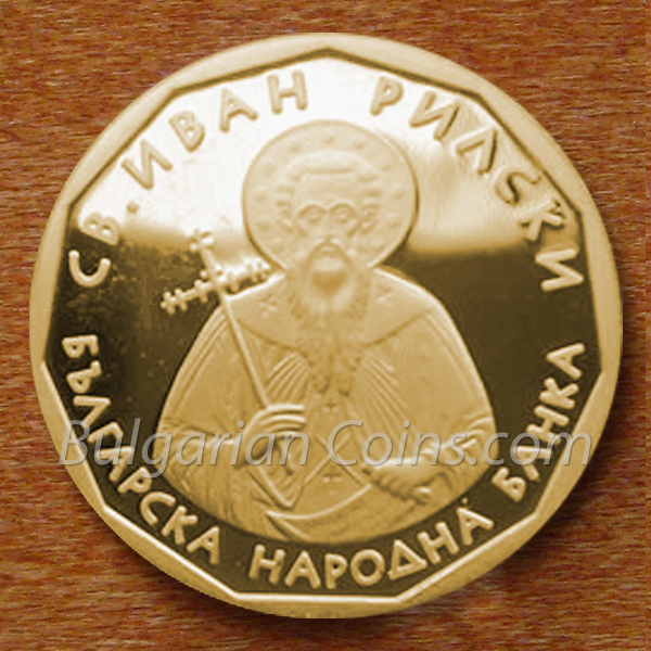 GOLDEN BULGARIAN LEV Монета