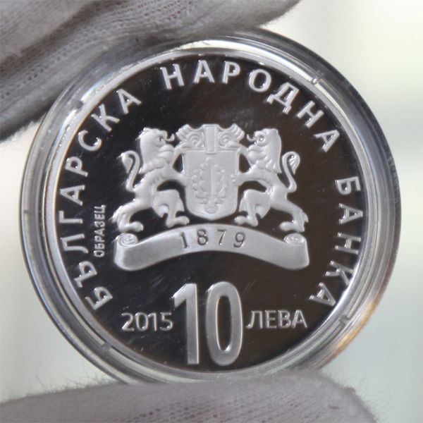 2015 130 years of the Unification of Bulgaria Bulgarian Coin Obverse
