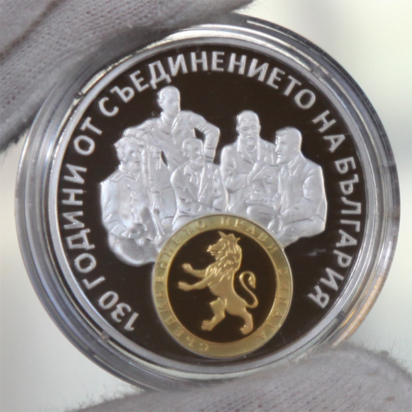 2015 - 130 years of the Unification of Bulgaria Bulgarian Coin Reverse