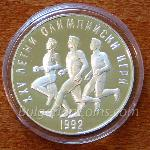 25TH SUMMER OLYMPIC GAMES, BARCELONA (SPAIN), 1992: MARATHON