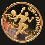 28TH SUMMER OLYMPIC GAMES, ATHENS (GREECE), 2004: RUNNING