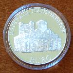 2000 - The Church of Pantokrator in Nessebar 925 10 Leva Bulgarian Silver Coin