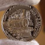 2016 - 150th anniversary of the first Bulgarian railway 925 10 Leva Bulgarian Silver Coin