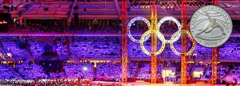 """Резултат с изображение за """"XX-те Зимни олимпийски игри."""""""